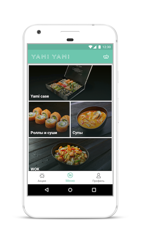 Screen with food photo